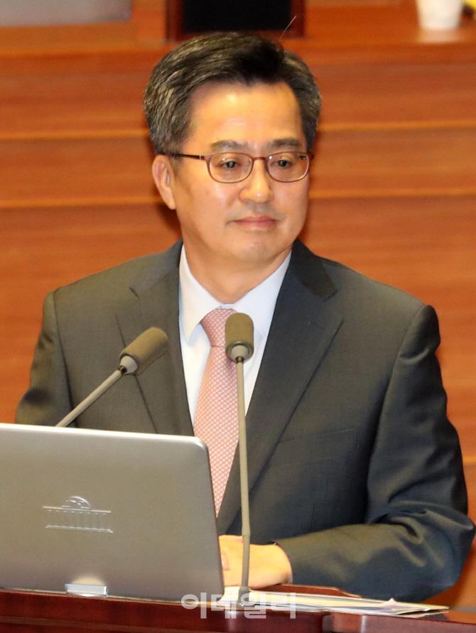 김동연 `부동산 보유세 인상 검토하지 않는다`