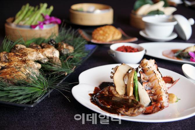 [포토] 자연송이 특선요리- 쉐라톤 그랜드 인천
