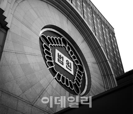 `제2의 조희팔` 김성훈, `1조 사기` 항소심서 징역 15년