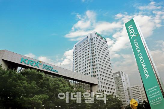 의혹만 키운 한국거래소 이사장 추가공모…새 코드인사 내정?