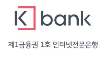 """금융위 """"K뱅크 인가, 특혜 증거 못찾아..새 은행 필요하다"""""""