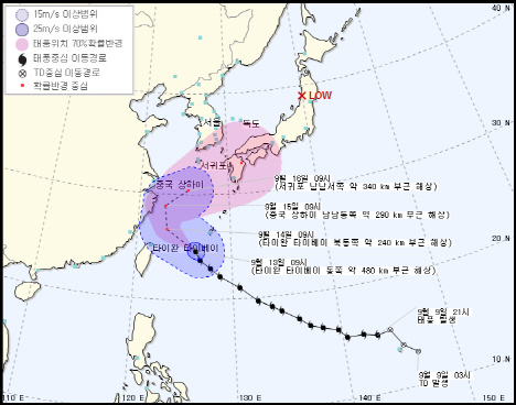 제18호 태풍 '탈림' 북상…한반도에 영향 줄까?