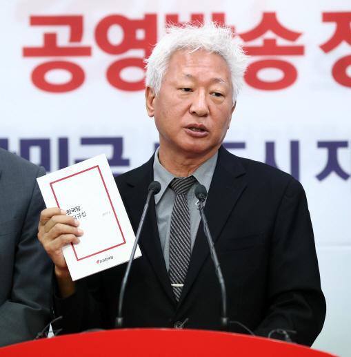 한국당, `박근혜 지우기` 본격화..洪 `1심 판결보고 출당 집행`