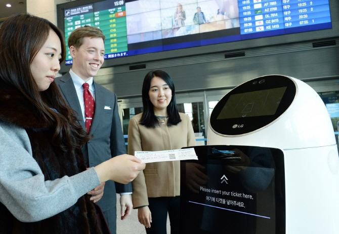 국내 최대 AI 로봇사업 LG가 따냈다…인천공항에 내년 도입