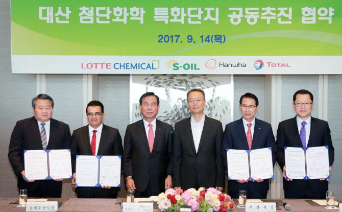 석유화학업계, 충남에 첨단 특화단지 10조 투자