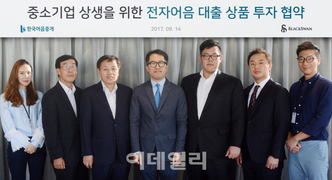 한국어음중개, 블랙스완 등에서 총 50억 투자 받아