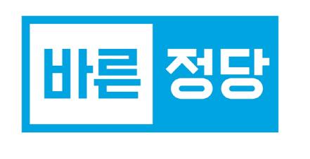 """바른정당, 北 인도적 지원 검토에 """"지금 거론할 때 아냐"""""""