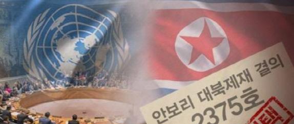 美, 북한에 석유파는 中기업 독자제재 나서나