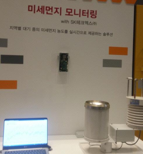 서울시, IoT도시 된다..SK텔레콤, 서울시에 로라망 무상제공
