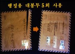 기록과 테마로 보는 대한민국
