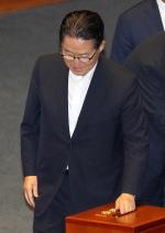 김명수 대법원장 임명동의안 가결
