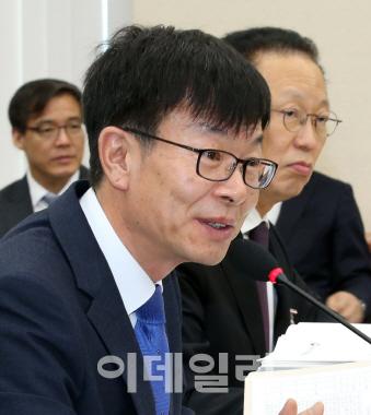 김상조 공정위원장, 청담동·금호동 아파트 등 재산 18억원