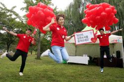 2017 심장병 예방을 위한 한걸음 더 걷기대회