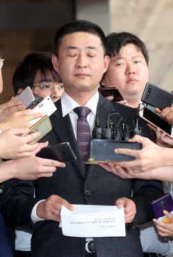 노건호, 자유한국당 의원 고소장 접수