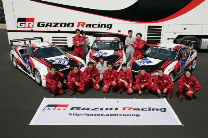토요타 스포츠 마케팅의 선봉, GAZOO 레이싱