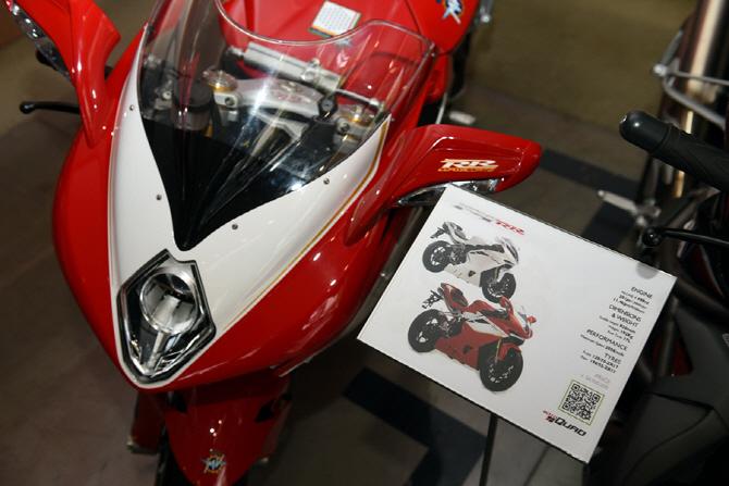 모토쿼드 - 바퀴 달린 장난감을 원하는 사람들의 공간
