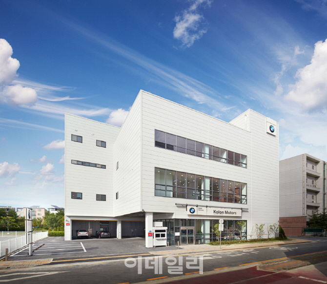 BMW 그룹 코리아, 대전 유성 서비스센터 신규 오픈