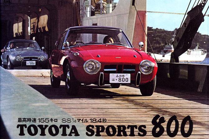 토요타 S-FR, 일본 소형 스포츠카 계보가 다시 이어질까?
