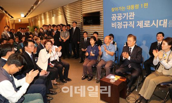 朴정부 5년 국책연구기관 정규직 전환은 100명 중 9명