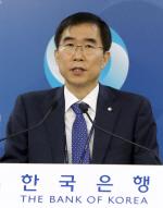 2017년 3/4분기 실질 국내총생산 기자설명회