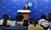 [포토]한국은행, '17년 3분기 실질 국내총생산' 기자설명회