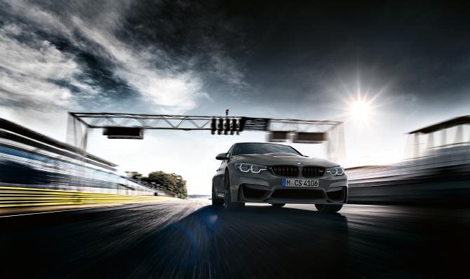 BMW 'M3 CS', 달릴준비 완료!