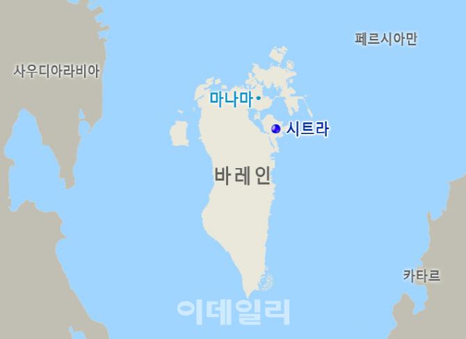 삼성엔지니어링, 바레인서 4.5조 규모 정유플랜트 공동수주