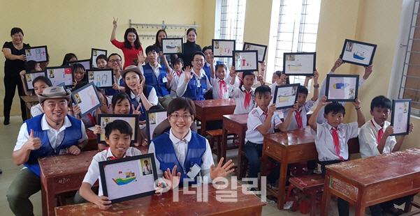 삼성물산, 베트남서 '드림 투모로우' 행사 진행