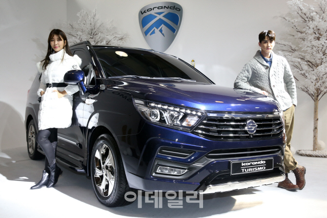 '쌍용자동차, 2018 코란도 브랜드 미디어 포토데이'