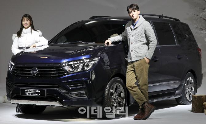 쌍용자동차, 2018 코란도 투리스모 출시…'2838만~5220만원'