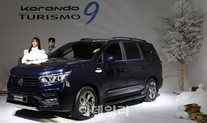 쌍용자동차, 디자인과 상품성 개선한 '2018년형 코란도 투리스모'