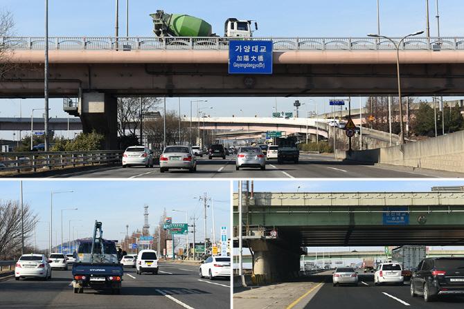 [자유로 연비] 푸조 5008 GT라인, 자유로를 달리다