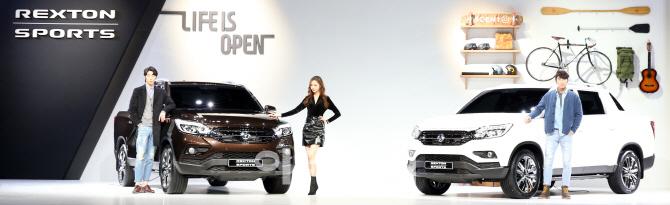 쌍용자동차, 오픈형 '렉스턴 스포츠' 출시