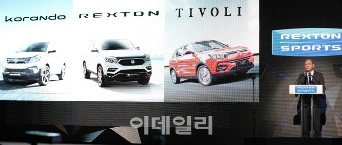 쌍용자동차, '렉스턴 스포츠' 출시로 라인업 완성