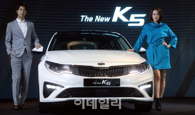 기아차, 페이스리프트 '더 뉴(The New) K5' 출시