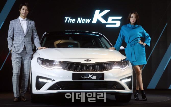 기아, 페이스리프트 '더 뉴(The New) K5' 판매