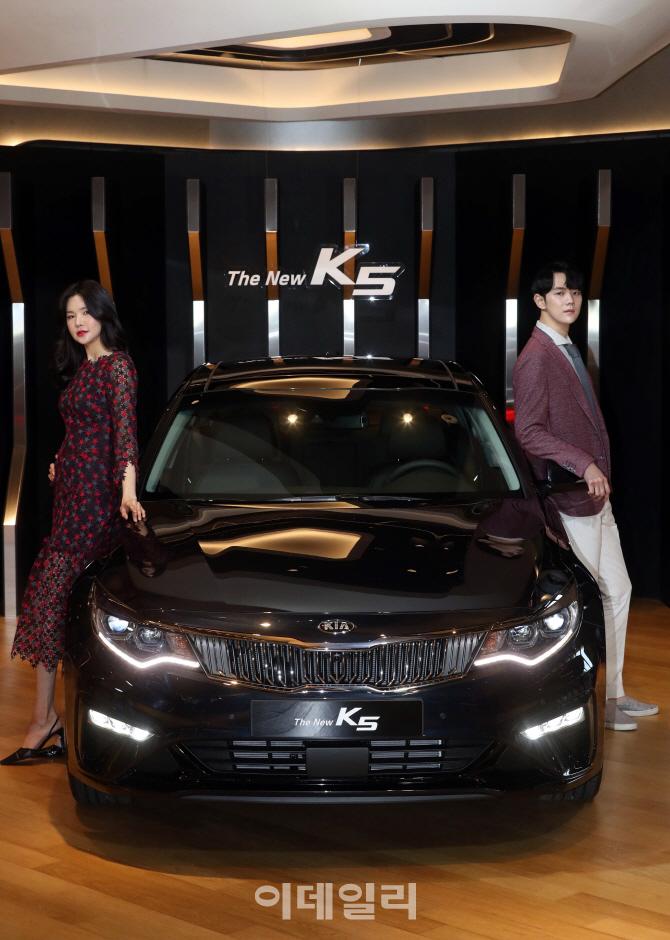 '진보된 디자인, 더 뉴(The New) K5'