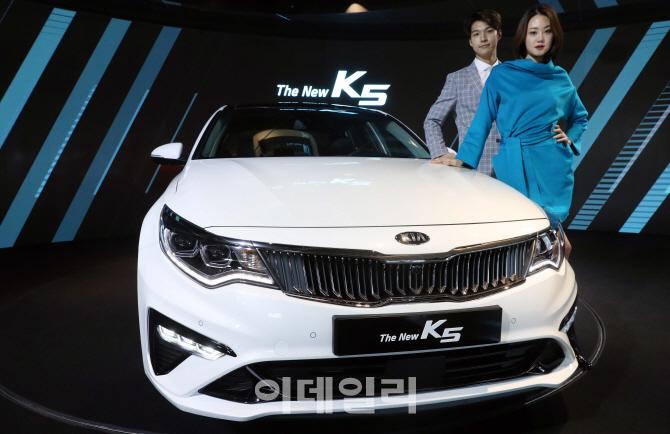 기아차 '진보된 디자인, 더 뉴(The New) K5'