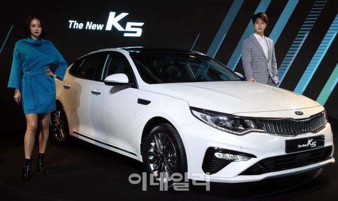 '부분변경 거친 더 뉴(The New) K5'