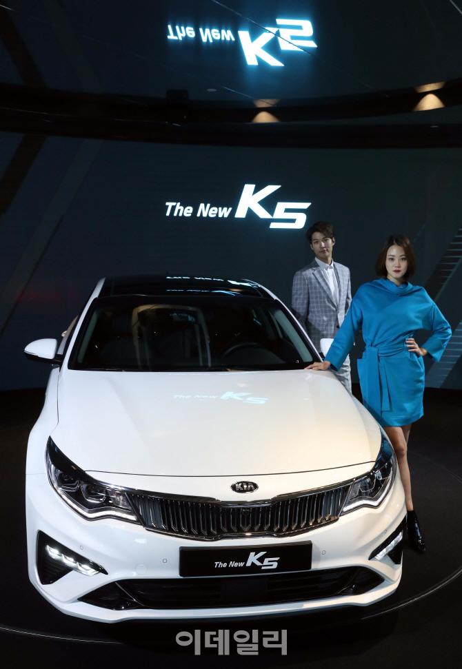 '디자인의 진보, 더 뉴(The New) K5'