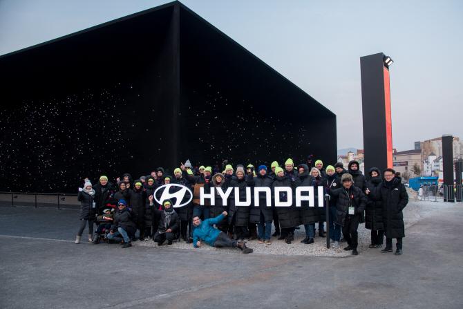 [평창]현대차, 세계 우수 딜러 152명과 함께 올림픽 성공 기원
