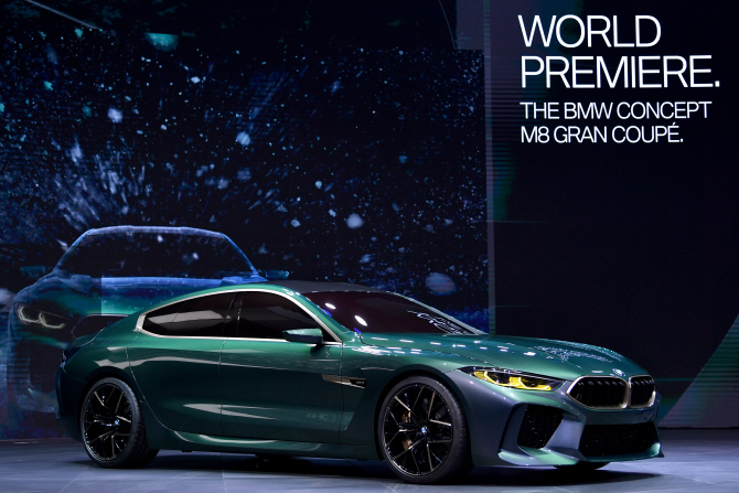BMW 'M8 그란 쿠페 컨셉', 최고출력 600마력
