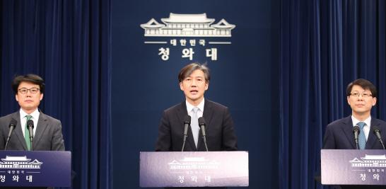 [전문] 靑, 개헌안 2차 브리핑…지방분권·수도조항·토지공개념 강조