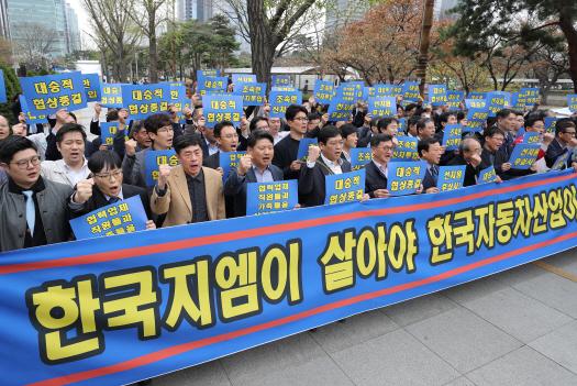 한국GM 부도위기..협력사·대리점 `파산 도미노`로 이어져