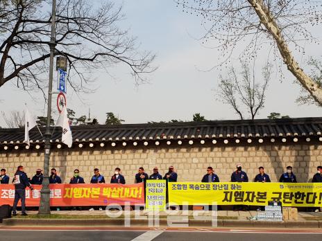 중노위, '조정중지' 결정…한국GM 노조 파업권 확보