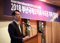 2018 부산국제모터쇼, 내달 7일 개막