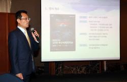 `2018 부산국제모터쇼` 수도권 기자 간담회