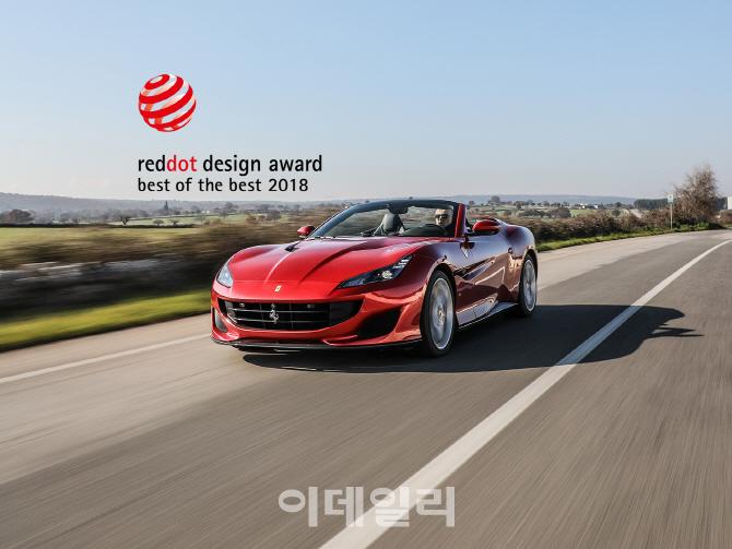 페라리, 레드닷 디자인 어워드 4년 연속 대상 수상