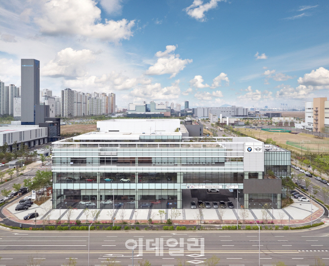 BMW, 인천 인증 중고차 전시장 확장 이전