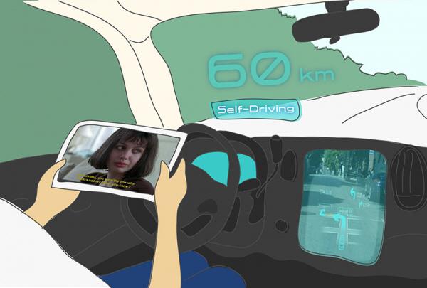 5G 통신은 자율주행 혁명..출퇴근하면서 영화 본다